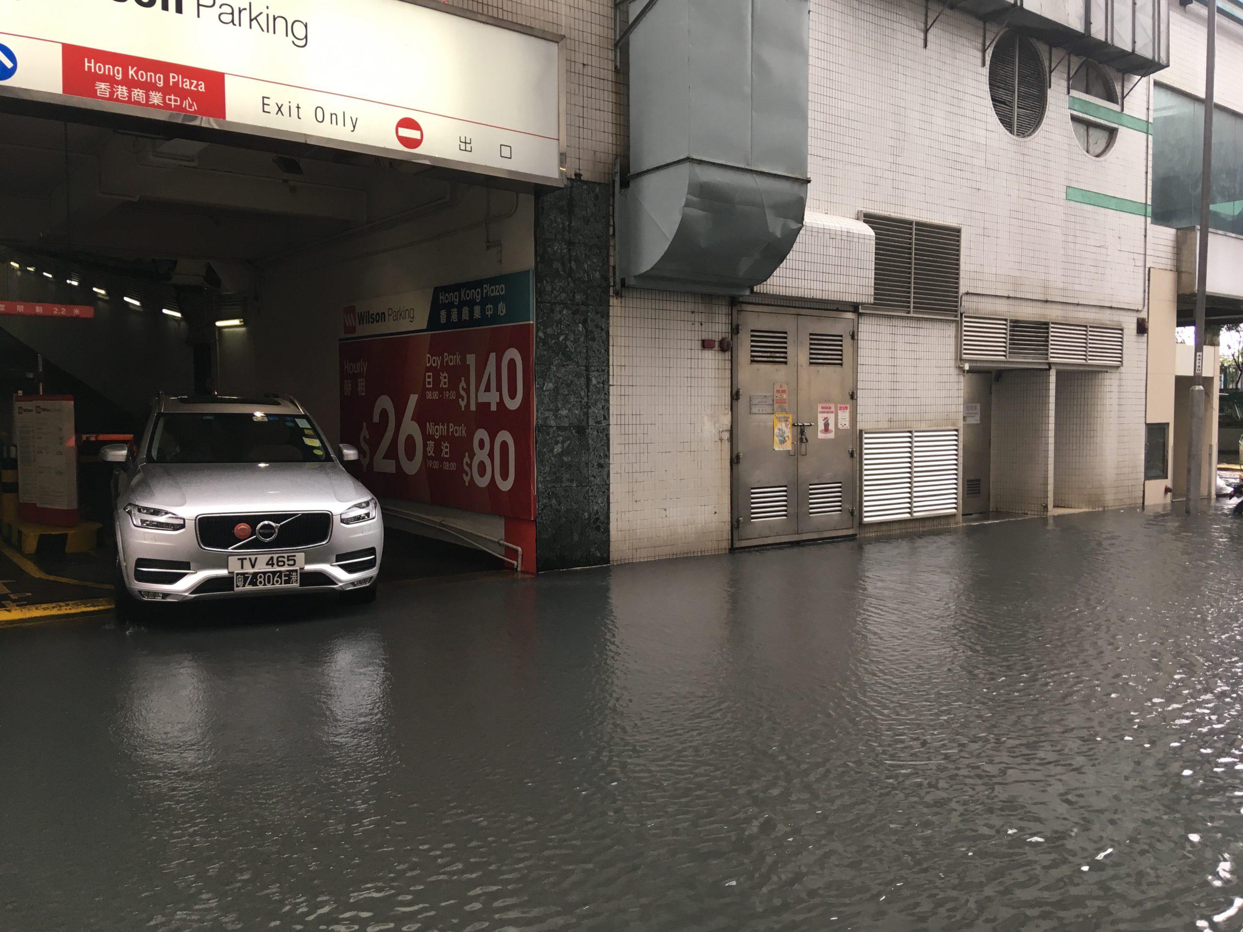 密切關注山道河雨水渠破井令屈地街水浸
