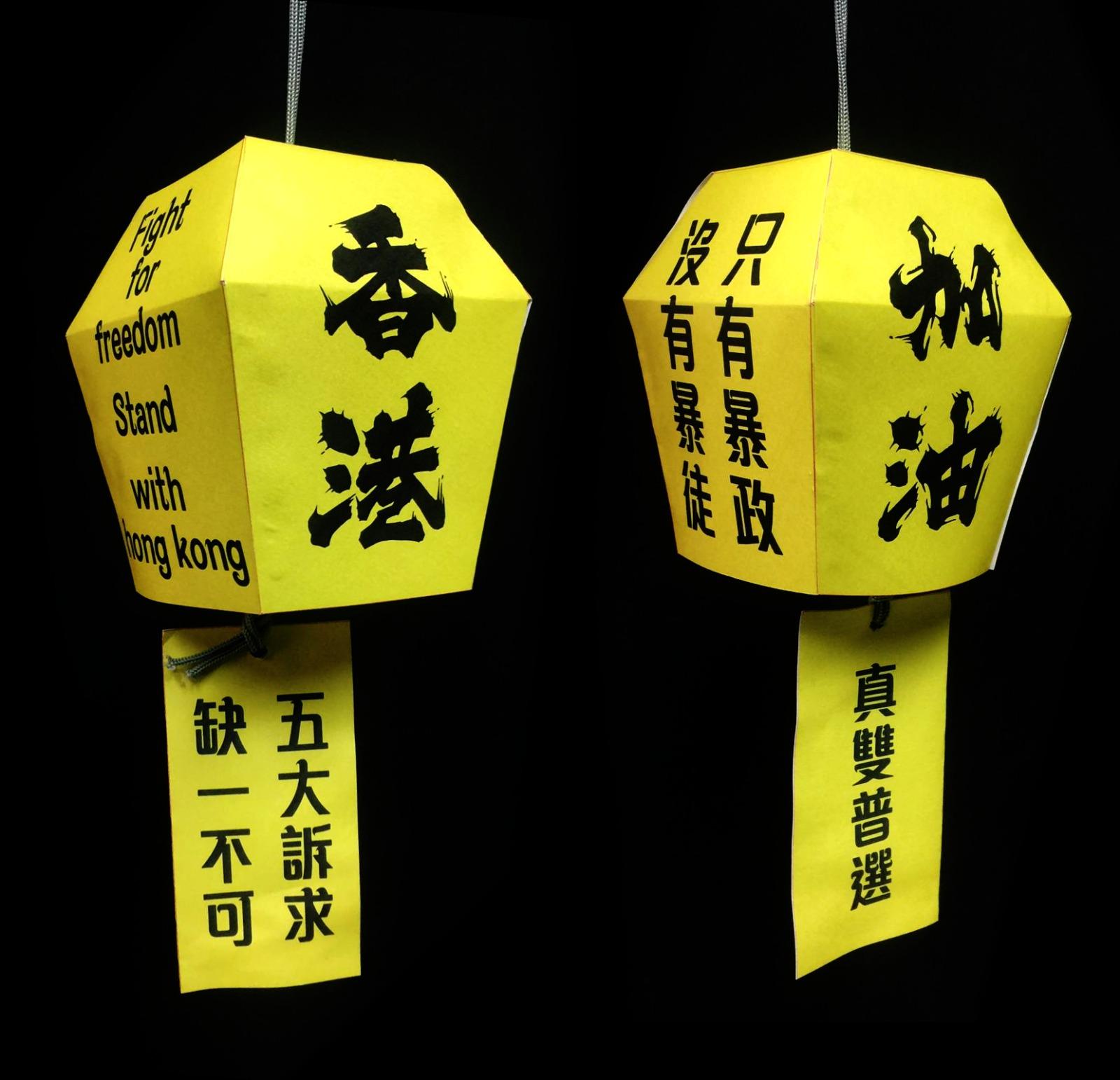 中秋不忘五大訴求!自制小天燈免費下載
