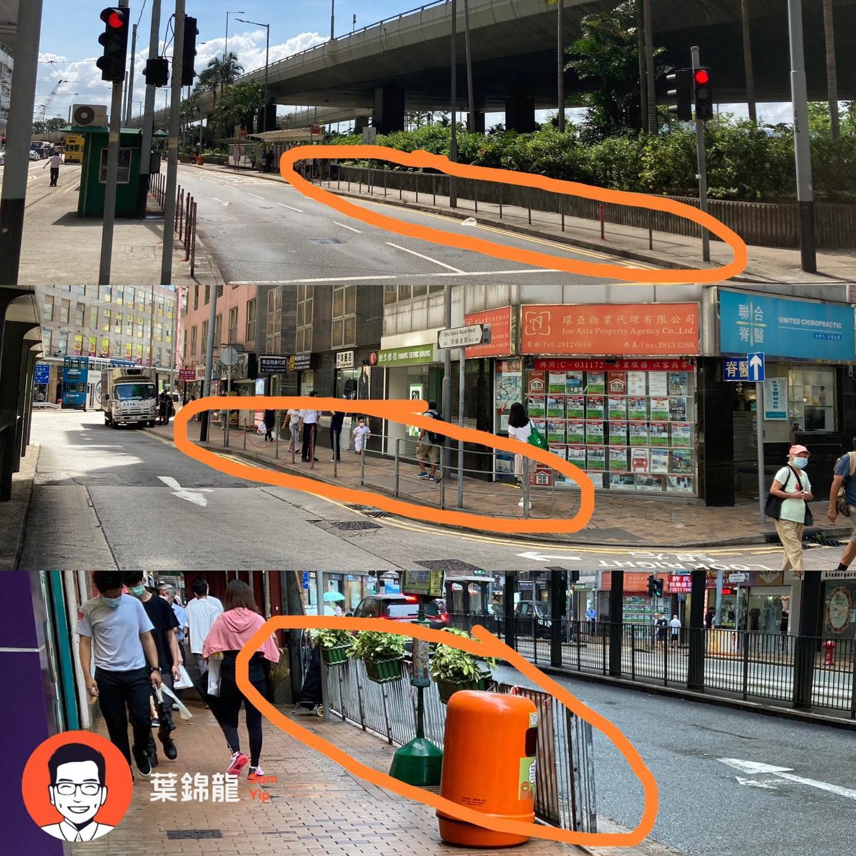 【運輸署建議移除區內部份行人路欄杆】