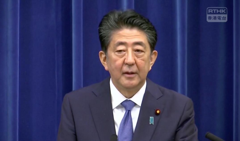 【日本突發】 日本首相 #安倍晉三 宣布因健康問題辭任首相。