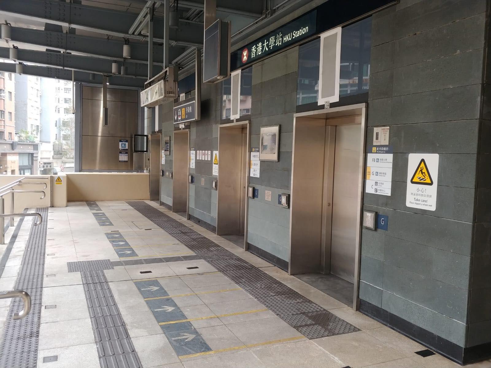 【交通消息】港大站薄扶林道A1出口於今日重開