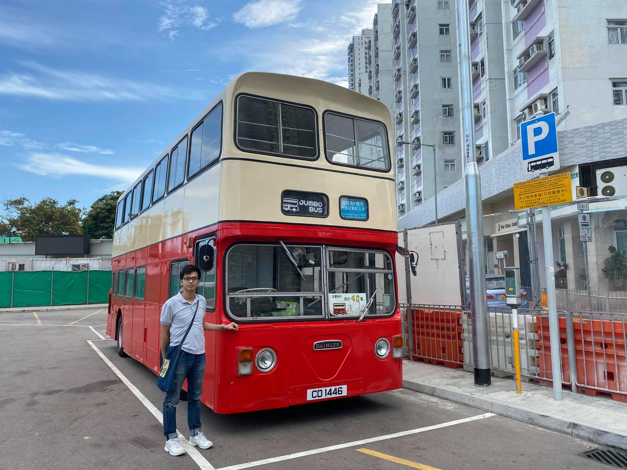 懷舊巴士Jumbo bus選民登記活動