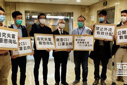 感謝 香港獨立媒體網 報導昨日十八區議員聯署行動,我們一定會追罩到底。